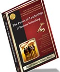 Power Of Leadership-networking